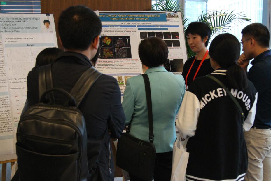 CREF Kim Biofilm Symposium at PWCC