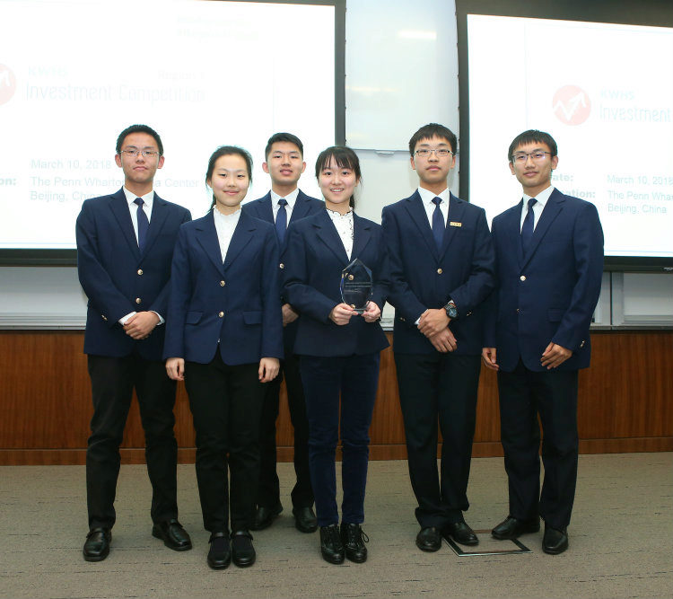 KWHS Region 1 Second Place Winner Pine Stone Capital from Beijing RDFZ