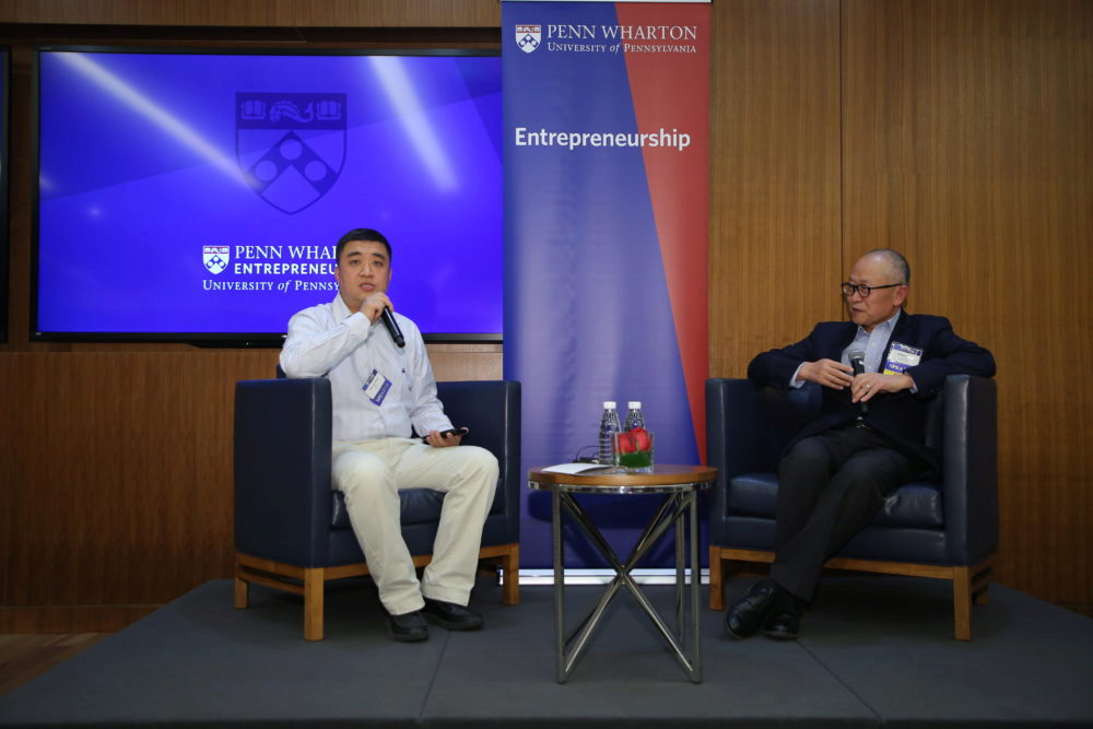 Robert Zou, WG'94, (right) sat down for a fireside chat with Ying (Marvin) Mao, WG'11.