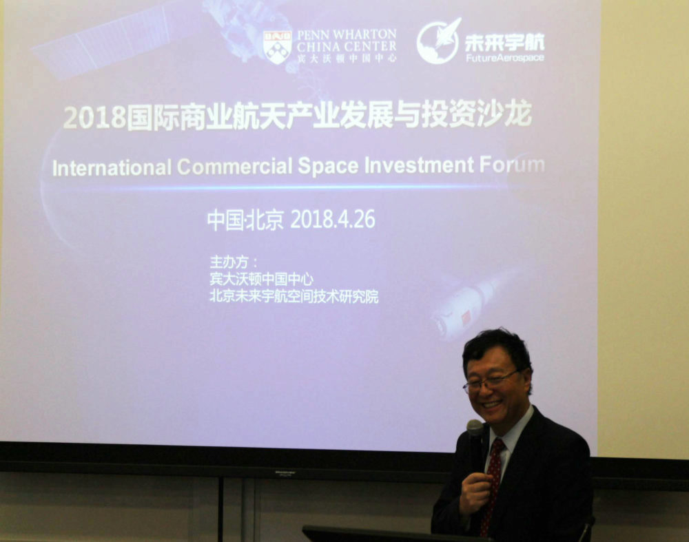PWCC Managing Director Dr. Gary Hua welcomed attendees and highlighted how China's rapidly growing commercial aerospace industry has created new opportunities for investors and experts from all sectors.